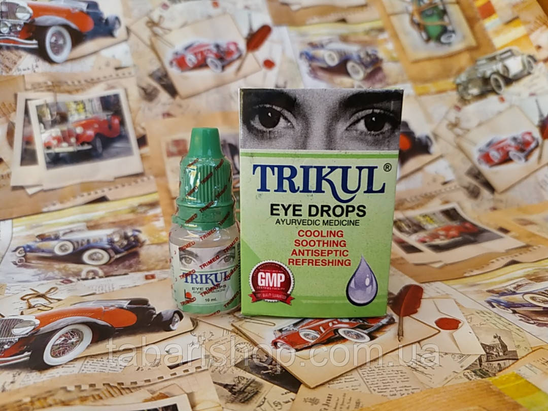 Трикул, Trikul аюрведические капли для глаз, 10мл