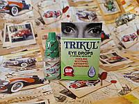 Трикул, Trikul аюрведические капли для глаз, 10мл, фото 1