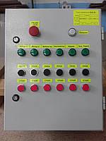Пульт управления зерноочистительным комплексом БЦС 50