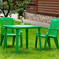 Стол садовый пластиковый квадратный