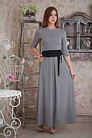 Платье на зиму длинное в пол р.44-46 Yam127.12