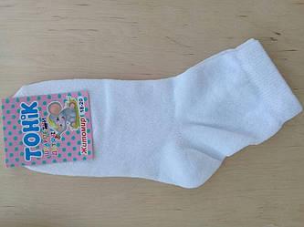 Носочки детские хлопковые  Житомир белые размер 32-38