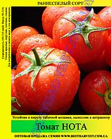 Семена томата Нота 0,5 кг