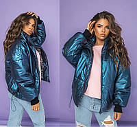 Світловідбиваюча утеплена жіноча куртка 42-44,46-48 50-52,54-56, фото 1