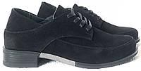 Moschino! Туфлі жіночі замшеві чорні на шнурках низький хід!