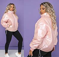 Розовая утепленная  женская куртка 42-44,46-48 50-52,54-56, фото 1