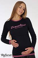 """Лонгслив для беременных и кормящих """"Bicoline"""", темно-синий с малиновым, фото 1"""