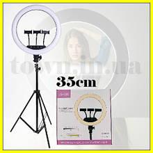 Кільцева LED лампа на штативі LS-360 (35 см). Кільцевий світло для відео і фото.Світлодіодна лампа для селфи