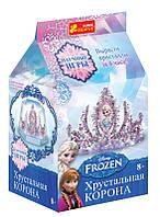 Ранок Кр. 8091 Корона в кристалах Фрозен