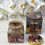 """Натуральный скраб для тела и лица """"Coffee"""" Wokali Natural Scrub, фото 4"""