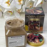 """Натуральный скраб для тела и лица """"Coffee"""" Wokali Natural Scrub, фото 3"""