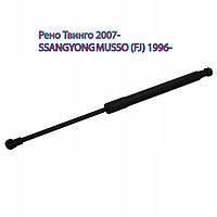 Амортизатор багажника Рено Твинго 2007- \ SSANGYONGMUSSO (FJ) 1996-
