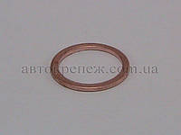 Шайба медная уплотнительная 20х26х1.5 фильтра центробежной очистки масла КамАЗ