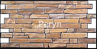 Листова панель ПВХ на стіну Регул, Сланець (Пиляний справжній Жовтий)