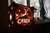 Именной светильник с приятным теплым цветом создающий уют и покой 19*19 см, фото 2