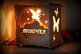 Именной светильник с приятным теплым цветом создающий уют и покой 19*19 см, фото 10