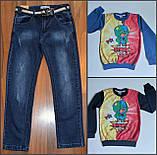 Костюм для мальчика Джинсы Taurus и джемпер Бравл старс Леон 134-152, фото 3