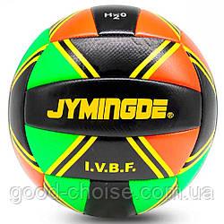 Волейбольный мяч + Подарок / Jymindge, 5
