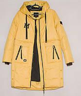 Зимова куртка пальто жіноче 46-52