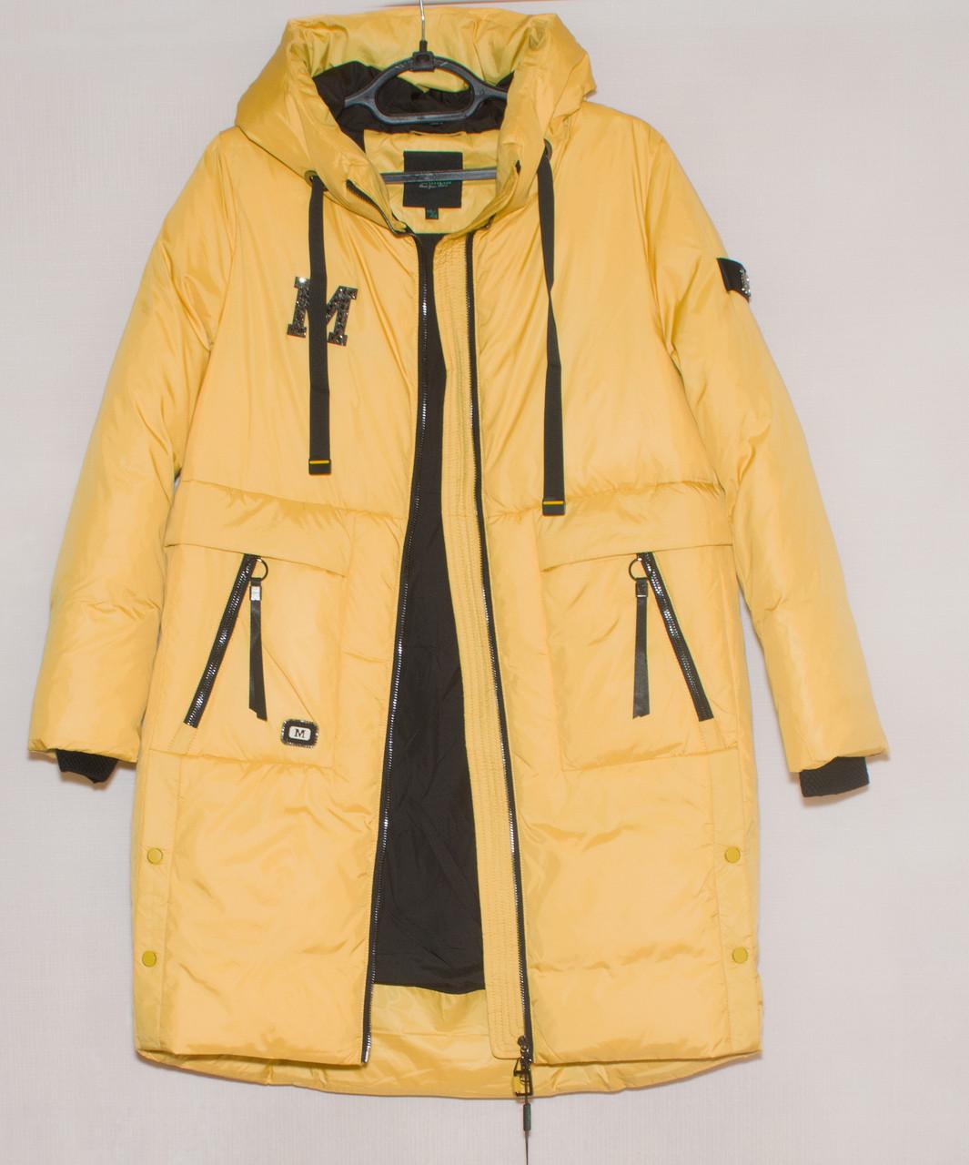 Зимова куртка пальто жіноче 48-52