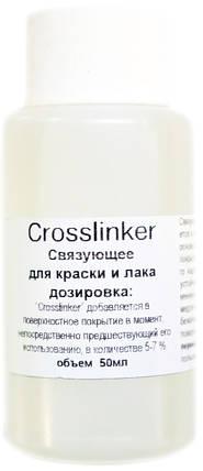 Крослинкер (для связи краски и кожи) 50мл., фото 2