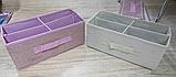 Ящик для білизни на 4 секції 31*14*13 див., фото 3