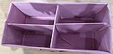 Ящик для білизни на 4 секції 31*14*13 див., фото 4