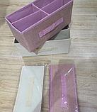Ящик для білизни на 4 секції 31*14*13 див., фото 2