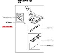 Щетка (насадка) для пылесоса Rowenta RS-2230001098