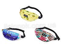 Сумка бананка женская, подростковая, детская сумка на пояс, позитивные яркие расцветки, фото 1