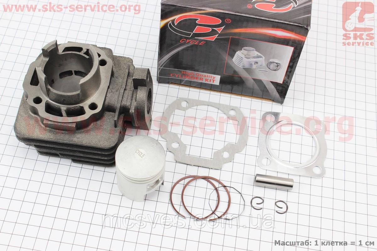 Циліндр к-кт (цпг) Suzuki AD50 сс-41 мм (палець 10мм) (SEPIA; SEPIA ZZ; MOLLET)