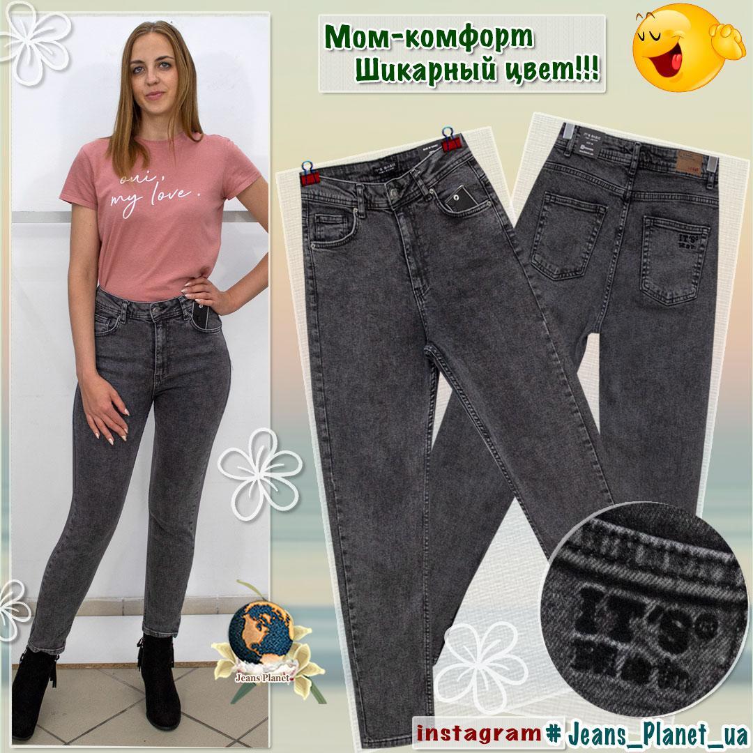 Модные женские джинсы Mom красивого серого цвета батал