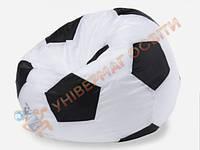 Кресло мешок Мяч - 1046