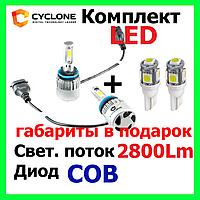 Светодиодные лед лампы Cyclone LED Н1,Н3,Н7, H11 5000K 2800Lm type 20, фото 1
