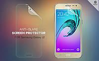 Защитная пленка Nillkin для Samsung Galaxy J2 Duos J200 матовая, фото 1