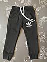 Детский спортивный костюм в стиле Adidas для мальчика на рост 80-116 см, фото 4