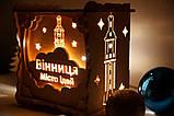 Подарочный светильник  с приятным теплым цветом создающий уют и покой  19*19 см, фото 2