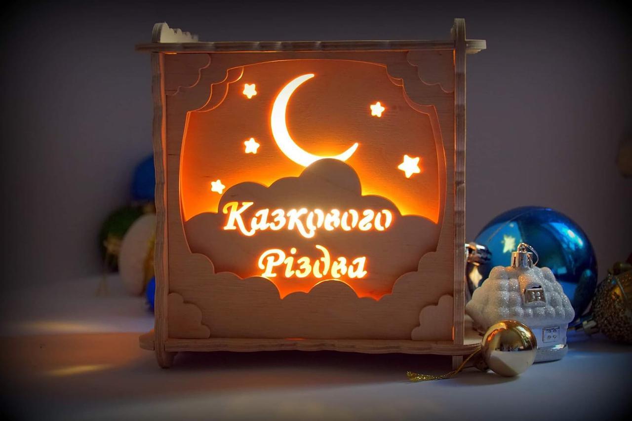 Подарочный светильник  с приятным теплым цветом создающий уют и покой  19*19 см