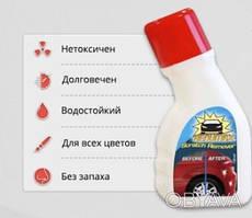 Renumax Средство для удаления от царапин вНа автоМобиле машине ренумакс scratch removerРеномакс кузовеПолироль