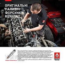 renault_fuel_injectors.jpg