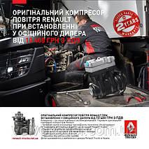 rt_compressor.jpg