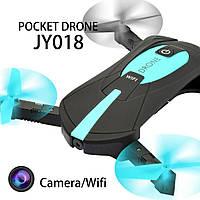 Квадрокоптер JY018 Mini HD селфи-дрон, дрон с автовзлетом, мини квадрокоптер с автопосадкой