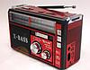 Радиоприемник GOLON RX-382 с MP3, USB + фонарик