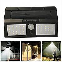 Світлодіодний настінний світильник Solar motion sensor Light YH 818 PR2 , фото 1