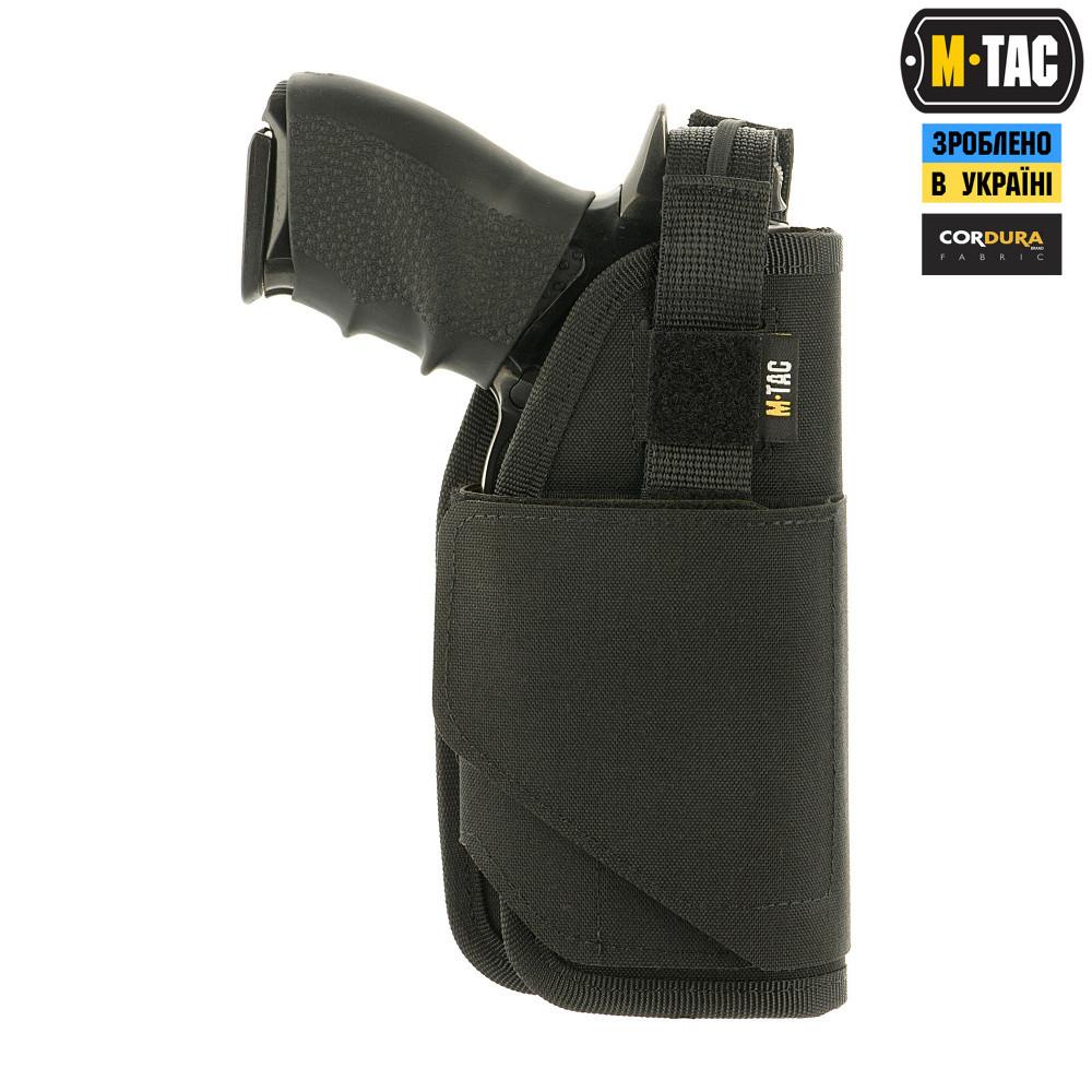 M-Tac кобура універсальна Elite Black