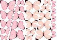 """Вафельная картинка """"Бабочки 9. Розовые бабочки. Бежевые бабочки. Пастельные бабочки"""""""
