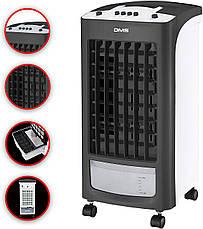 Кондиционер переносной DMS, 4 в 1 вентилятор, охлаждение, увлажнение и очистка, фото 2
