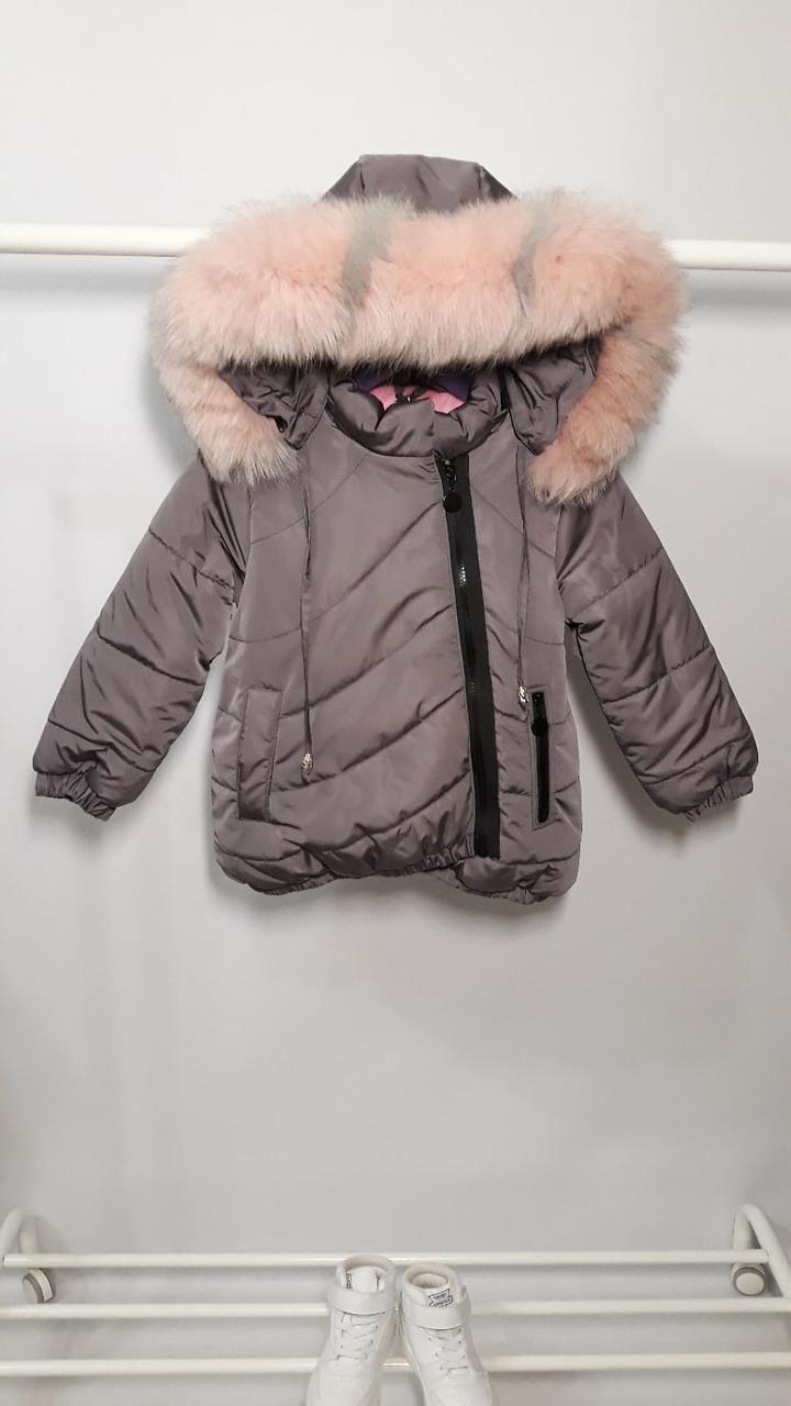 Зимова куртка на дівчинку - можна комплект