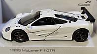 Детская машинка 1995 McLaren F1 GTR метал 1:36 белый