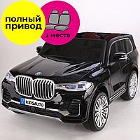 Електромобіль Kidsauto BMW X7 4Х4 Чорний (JHW-1688 Black)